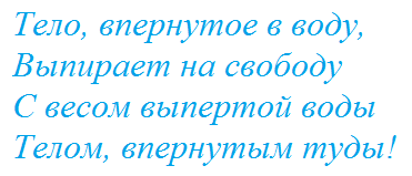 Sila_Arh_12.png