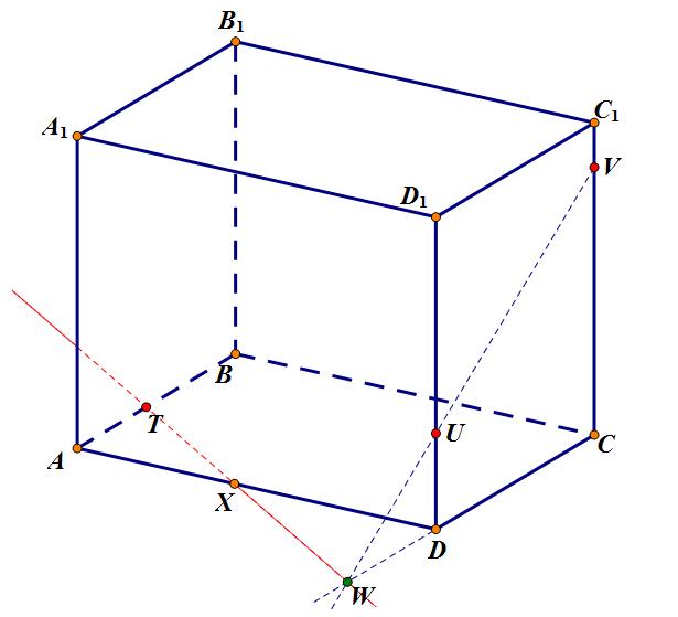 Построение сечения параллелепипеда